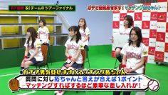 210516 AKB48 Team 8 no KANTO Hakusho Bacchi Kooi! – HD.mp4-00003