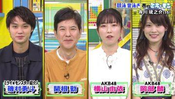 210516 Mirai Monster – AKB48 Yokoyama Yui, Okabe Rin – HD.mp4-00005