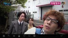 210516 Nemesis 06 – ex-AKB48 Oshima Yuko – HD.mp4-00001