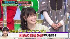 210516 Quiz Presen Variety Q Sama!! Special Edition – Nogizaka46 Takayama Kazumi – HD.mp4-00006
