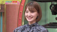 210516 SUNDAY JAPON – ex-Nogizaka46 Nakada Kana – HD.mp4-00003