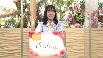 210516 Shogi Focus – Nogizaka46 Mukai Hazuki – HD.mp4-00004