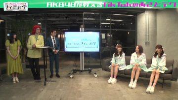 210516 Team 8 no Naisho Tetsugaku – HD.mp4-00002