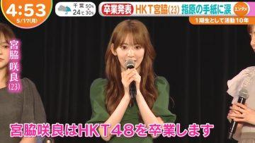 210517 HKT48's TV News – Hayadoki! & Mezamashi TV – HD.mp4-00002