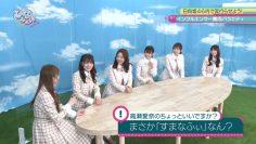 210517 Hinatazaka de Aimashou & Hinatazaka46 Desu. Chotto ii Desu ka Season 2 – HD.mp4-00004