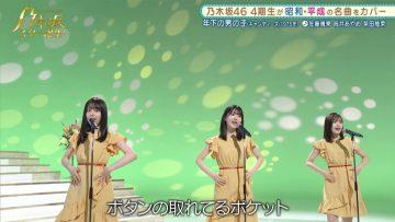 210517 Nogizaka Star Tanjou! – HD.mp4-00005