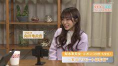 210517 Syumi Doki! – AKB48 Mukaichi Mion – HD.mp4-00005