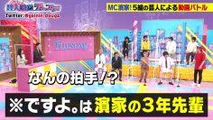 210518 Geinin Douga Tuesday – Nogizaka46 Kanagawa Saya – HD.mp4-00012