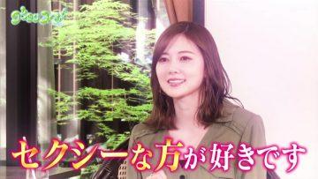 210518 Gout Temps Nouveau 2 – ex-Nogizaka46 Shiraishi Mai – HD.mp4-00002