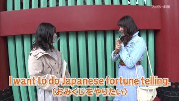 210520 AKB48 Nemousu TV Season 36 – HD.mp4-00003