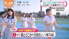 210520 HKT48's TV News – Mezamashi TV – HD.mp4-00002