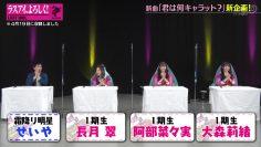 210521 Last Idol – HD.mp4-00012