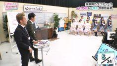 210522 Ikonoi, Dou Desu ka TBS Channel Special Edition – =LOVE & ≠ME – HD.mp4-00005