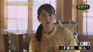 210523 'Nemesis' Last Mystery Verification SP – ex-AKB48 Oshima Yuko – HD.mp4-00004