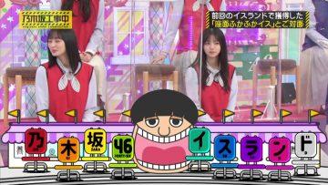 210523 Nogizaka Under Construction – HD.mp4-00002