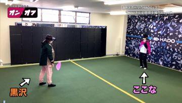 210524 Ita Kuro Cocona no On to Off – NMB48 Umeyama Cocona – HD.mp4-00003