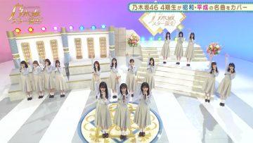 210524 Nogizaka Star Tanjou! – HD.mp4-00001