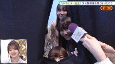 210524 Nogizaka Star Tanjou! Hulu Original – Mikoukai Eizou Mo Warukunaidarou – HD.mp4-00005