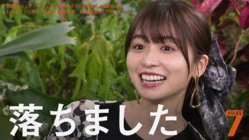 210525 7 Rules – ex-Keyakizaka46 Nagahama Neru – HD.mp4-00001