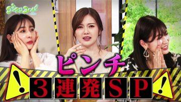 210525 Gout Temps Nouveau 2 – ex-Nogizaka46 Shiraishi Mai & ex-NMB48 Yoshida Akari – HD.mp4-00003