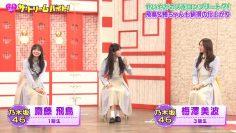 210525 Nogizaka46 no Dream Baito – HD.mp4-00002
