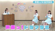 210526 Koeharu! Hulu Original – Koeharu! Drama Lab! 5 – Hinatazaka46 – HD.mp4-00009