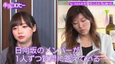 210526 Kyoccorohee – Hinatazaka46 Saito Kyoko – HD.mp4-00001