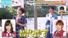 210526 LOVE it! – ex-AKB48 Maeda Atsuko, Shinoda Mariko Cut – HD.mp4-00001