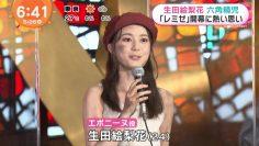210526 Nogizaka46 Ikuta Erika's TV News – Mezamashi TV – HD.mp4-00002