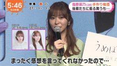 210526 ex-HKT48 Sashihara Rino's TV News – Mezamashi TV & ZIP! – HD.mp4-00015