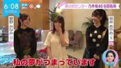 210528 Nogizaka46's TV News – ZIP! – HD.mp4-00002