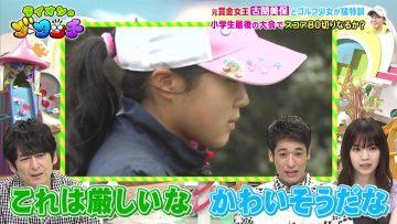 210529 Lion no GOO TOUCH – ex-Nogizaka46 Nishino Nanase – HD.mp4-00004