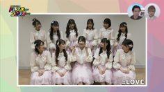 210529 Music Variety Dore Suki to Kore Suki – =LOVE Cut – HD.mp4-00005