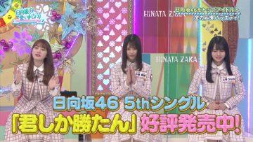 210530 Hinatazaka de Aimashou – HD.mp4-00003