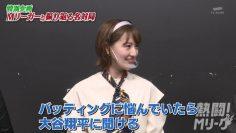 210530 Nettou! M League – ex-Nogizaka46 Nakada Kana – HD.mp4-00001