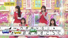 210530 Nogizaka Under Construction – HD.mp4-00001