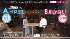 210530 Sanbaryu – ex-Nogizaka46 Hori Miona – HD.mp4-00008
