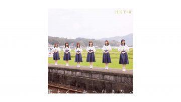 HKT48 「Kimi to Doko ka e Ikitai」 Type B