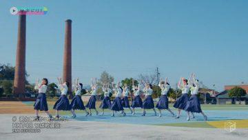 [MV] HKT48 – Kimi to Doko ka e Ikita – FHD (M-ON! Ver).mp4-00001