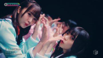 [MV] Hinatazaka46 – Kimi Shika Katan – FHD (M-ON! Ver).mp4-00004