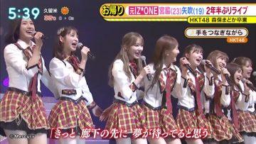 210531 HKT48's TV News – Barihaya! ZIP! – HD.mp4-00002
