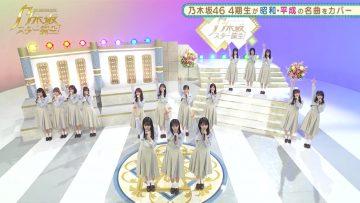 210531 Nogizaka Star Tanjou! – HD.mp4-00014