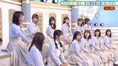 210531 Nogizaka Star Tanjou! Hulu Original – Mikoukai Eizou Mo Warukunaidarou – HD.mp4-00015