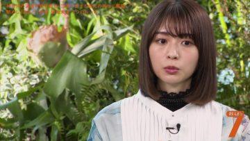 210601 7 Rules – ex-Keyakizaka46 Nagahama Neru – HD.mp4-00010