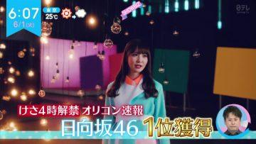 210601 Hinatazaka46's TV News – ZIP! – HD.mp4-00013