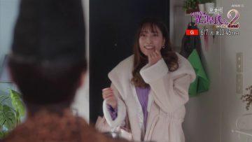 210601 Iine! Hikaru Genji-kun Preview – AKB48 Iriyama Anna – HD.mp4-00018
