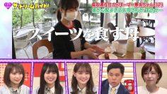 210601 Nogizaka46 no Dream Baito – HD.mp4-00014