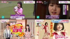 210604 Nogizaka46 Kubo Shiori's TV News – Teremasamune & Viking MORE – HD-tile