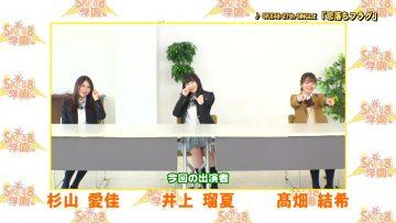210604 SKE48 Gakuen – HD.mp4-00004