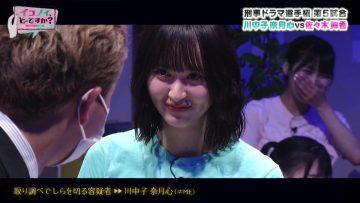 210605 Ikonoi, Dou Desu ka TBS Channel Special Edition – =LOVE & ≠ME – HD.mp4-00011